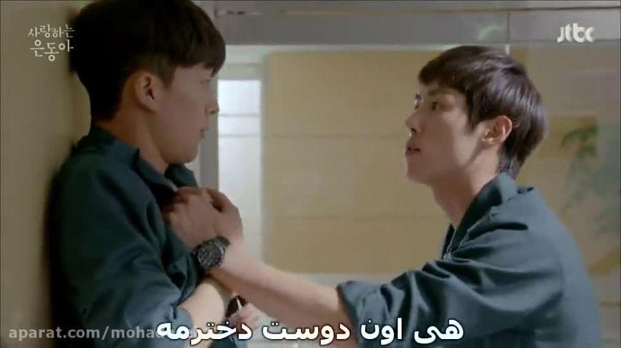 سریال عشق من ایون دونگ۲۰۱۵-قسمت 2 پارت 6