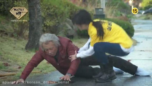 سریال کره ای Mr. Back-سریال آقای بک-تیزر1