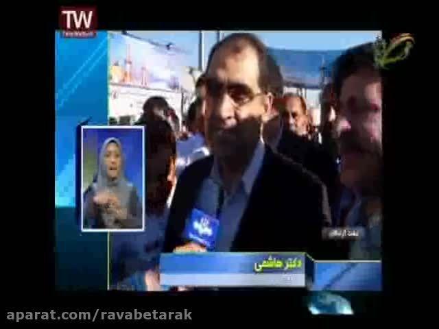 خبرشبکه 2 - 5 آذر ماه بازدید وزیر بهداشت از مرز مهران