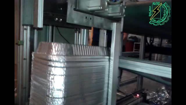 دستگاه تولید ظروف آلومینیومی