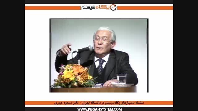 رابطه دوستانه در مذاکره - دکتر مسعود حیدری