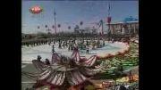 عید سال نو در ترکان-عید ارگنه قون 4649 و عید اوغوز(نوروز)1392 زنده باد ایران اسلامی