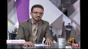بررسی افزایش شهریه دانشگاه آزادو اخراج دانشجویان ایرانی