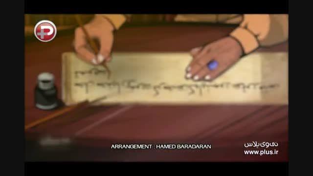 ایمان ابراهیمی : نامه..سالگرد مرتضی پاشایی