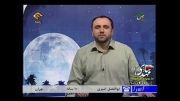 تلاوت ابوالفضل امیری (10 ساله) در برنامه اسرا _ 01-12-91