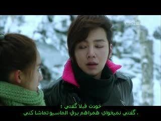 سریال باران عشق قسمت 5 پارت 10
