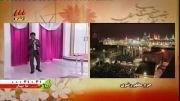 اجرای زنده علی اصحابی در تحویل سال 90