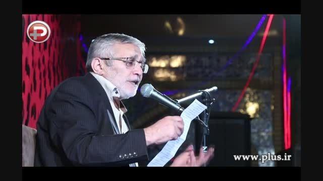 حاج منصور ارضی و عبدالرضا هلالی در تجمع مدافعان حرم