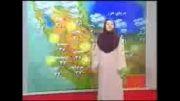 اخبار هواشناسی