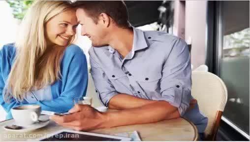 4 پیشنهادات:رفاقت بین زوجین.همسر یا رفیق؟محسن محمدی نیا