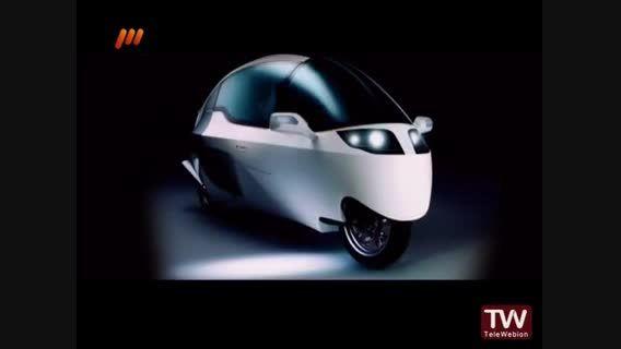 کم مصرفترین خودروی جهان، موتور سیکلت الکتریکی