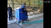 کفشور سرنشیندار- اسکرابر زمینشور- نظافت صنعتی سوله ها