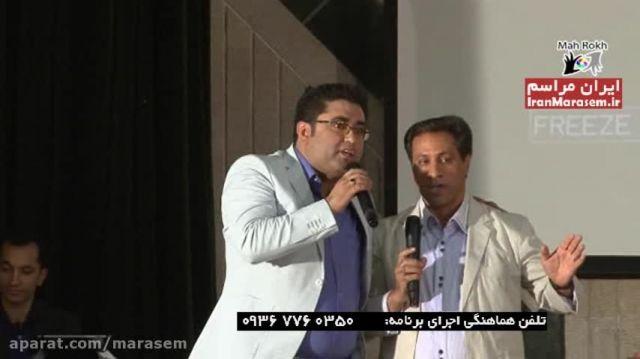 جایزه مجری(مسعودی) به تماشاچی پر انرژی + پس گرفتن آن!!