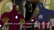 انیمیشن Avengers Assemble   فصل یک قسمت دوم   زیرنویس فارسی #پارت دو