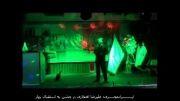 علیرضا افتخاری با ترانه عاشقانه ها در جشن ایرانمجری