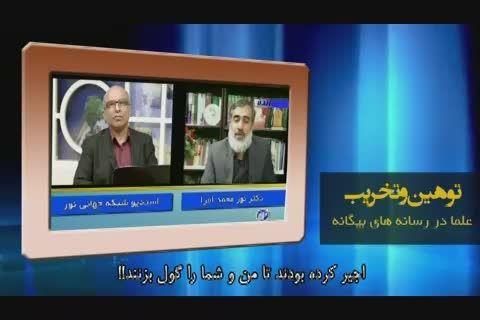 مخالفت علمای اهل سنت با شبکه های وهابی!!
