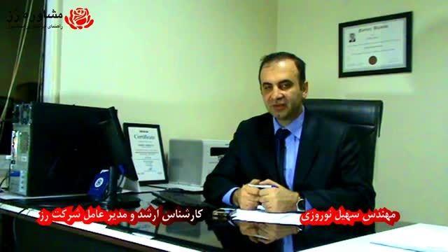 ویدئو شماره 3  وضعیت اقامتی فرزندان متولد ترکیه