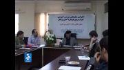 دوربین خبرساز شبکه خبر سه شنبه 16 مهرماه