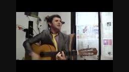 گیتار زنی امین حیایی با اواز