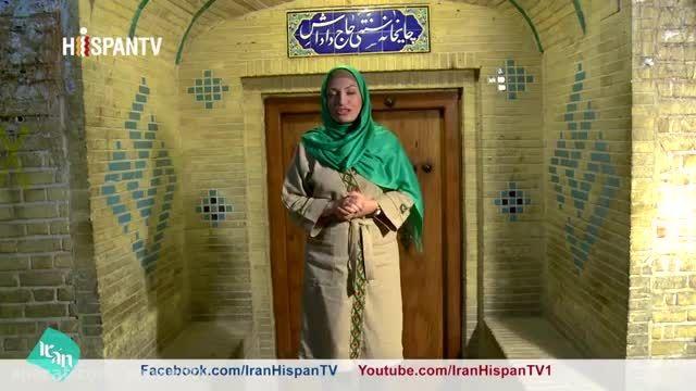 گزارش HispanTv از اماکن تاریخی زنجان Zanjan province