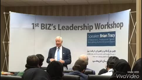 برایان تریسی در شركت بازاریابان ایرانیان زمین(بیز)