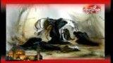 ذاكر الحسین جواد تلطفی (محرم 90)