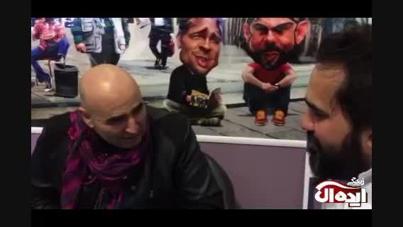 صحبت های علی مشدی در غرفه ایده آل (نمایشگاه مطبوعات)
