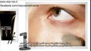آموزش زیرسازی با پرایمر و کانسیلر مکwww.mac-iran.ir