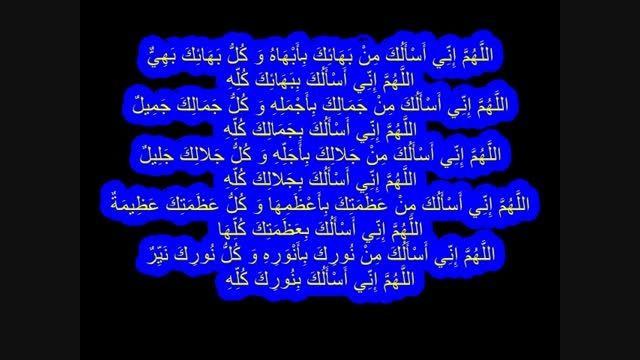 doa sahar(salehi - دعای سحر های ماه مبارک رمضان