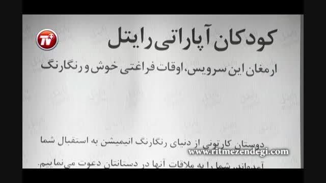 این بار علی ضیاء مهمان تی وی پلاس در نمایشگاه الکامپ شد