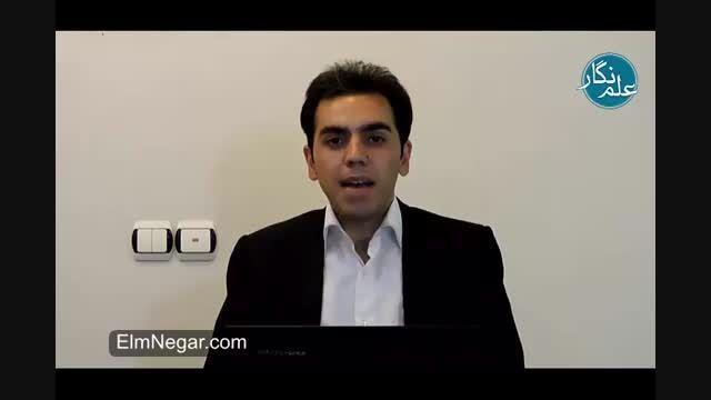 معرفی وب سایت آموزش خبرنگاری علمی