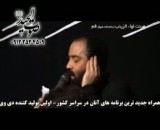 عبدالرضاهلالی-مرا مرا