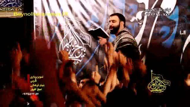 کربلائی جواد مقدم-شب 23 رمضان 94/04/18 -شور بسیار زیبا