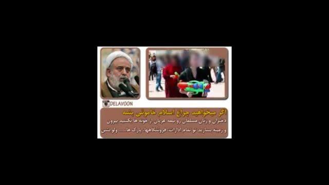 مستند خیانت امریکا به ایران