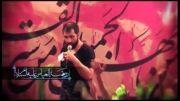 مداحی حاج حسین سیب سرخی /شور/بسیار زیبا