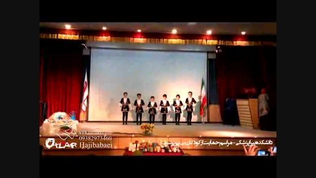 رقص آذری خردسالان گروه رقص آذربایجانی اوتلار تهران