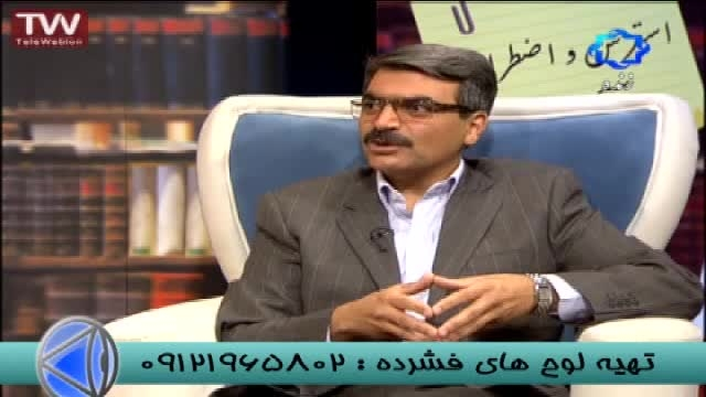 کنکور آسان تحت نظارت استاد احمدی (25)