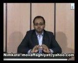 حسن محمدی-آرامبخش تشدید کننده ی مشکل