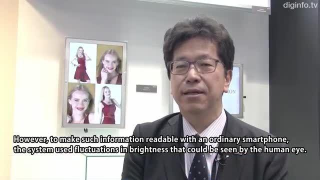 تکنولوزی تشخیص هویت پاناسونیک برای اسمارت فون ها