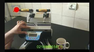 دستگاه چاپ لیوان 2 تایی