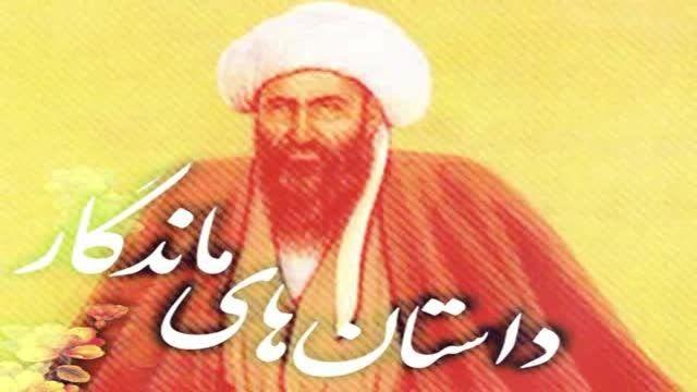 رفتار جالب شیخ مرتضی انصاری (ره)