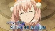 تریلر انیمه Tasogare no Sora no Renkinjutsushi