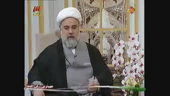 شرح ابیات حافظ-شرح جامعه کبیره- حاج آقا رنجبر قسمت ششم
