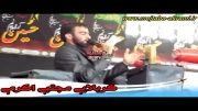 کربلایی مجتبی اکرمی-www.mojtaba-akrami.ir