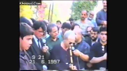 محمدرضا شجریان و محمد موسوی - خاک سپاری استاد فرهنگفر