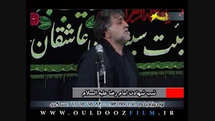استاد حاج حسین غفاری اردبیلی