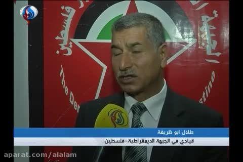فعال سیاسی مصری: الازهر از پیام رهبری حمایت کند