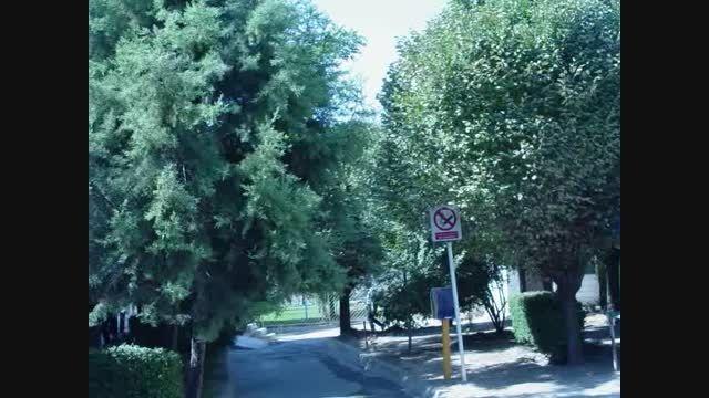 مرکز آموزش علمی کاربردی شرکت سیمان آبیک