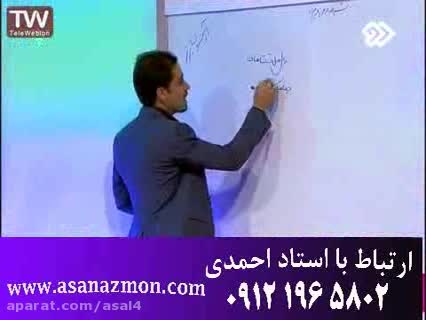آموزش درس فیزیک با روش های تکنیکی و مخصوص کنکور 3