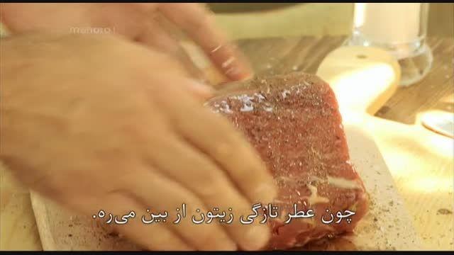 دانلود جینو و آشپزی ایتالیایی با زیرنویس فارسی - قسمت 3